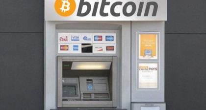 Blue Ridge The First Public US Bank To Add Bitcoin Buying Feature On Their ATM's
