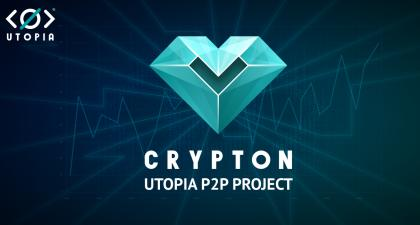 Crypton (CRP) is the Cryptocurrency King With 2 <bold>Crowns</bold>: Utility & Privacy