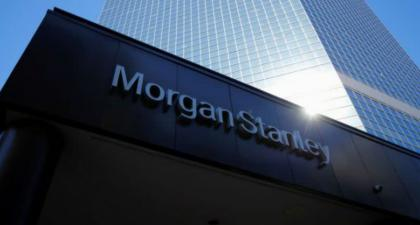 Morgan Stanley is the first major U.S. bank to offer Bitcoin investments - Crypto Radars