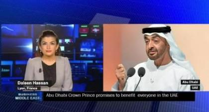 UAE Residents Defrauded by Scammers with Fake Endorsement by Abu Dhabi's Crown Prince