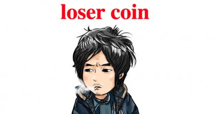Loser Coin Is Winner for These Chinese Crypto Traders