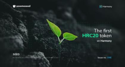 The first HRC20 is live on Harmony — SEED