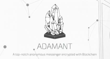 The ADAMANT Project Conducts ICO to Finish the Development of Anonymous Blockchain-based Messenger