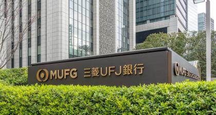 MUFG Plans to Launch Blockchain Payment Network in 2021