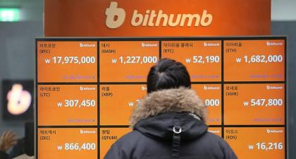 Report: Morgan Stanley to Buy Stake in Crypto Exchange Bithumb